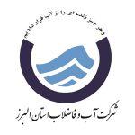 Co_logo_14